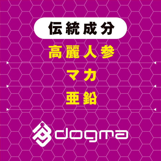 活力 ストロングD ドリンクVX     UGAN-233 商品説明画像4