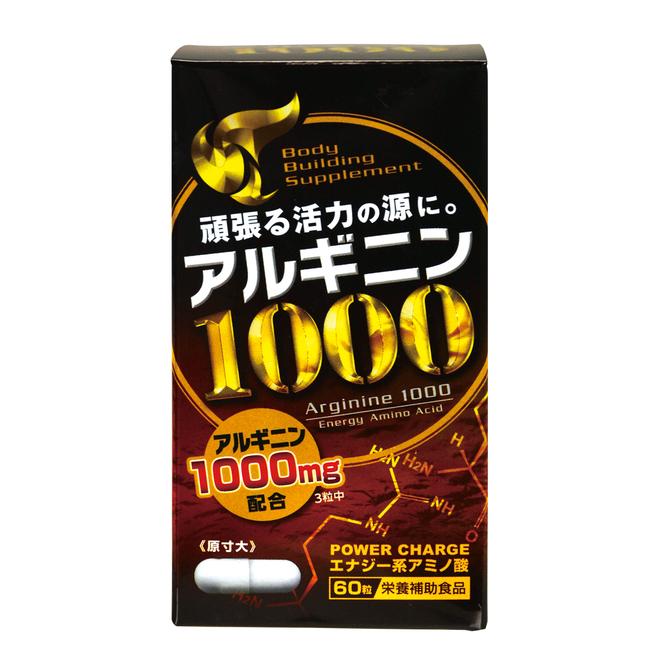 アルギニン1000 60粒 商品説明画像1