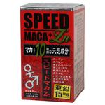 スピードマカ亜鉛プラス     SPAT-002