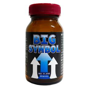BIG SYMBOL     RSG-018