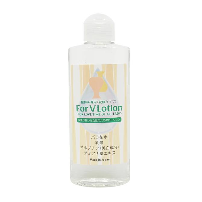 Ligre japan 「For V Lotion」 200mlLigre-0222 商品説明画像1
