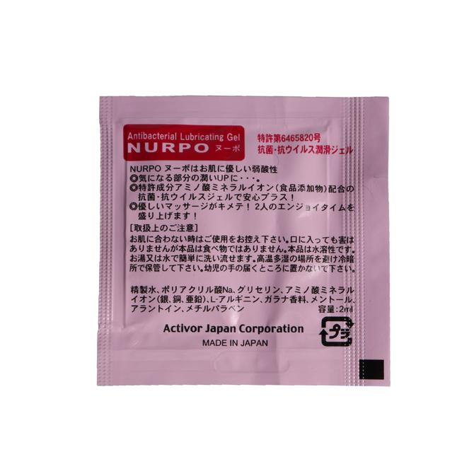 性感アップジェルNURPO(ヌーポ)6個入り 抗菌タイプ 商品説明画像4