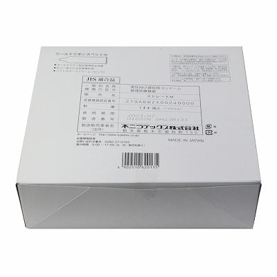 特価ワールドリボンスペシャルB(144個) ◇ 商品説明画像1