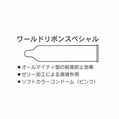 特価ワールドリボンスペシャルB(144個) ◇ 商品説明画像3