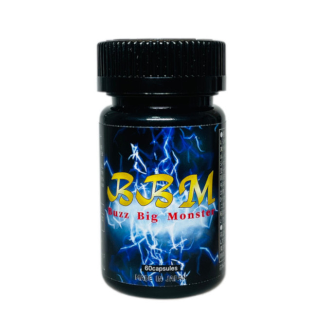 BBMバズビッグモンスター     RSG-020 商品説明画像1