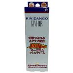 KIVIDANGO  ジェルクリーム   KIVI-002