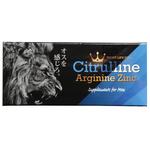 citrulline arginine zinc     NITE-011