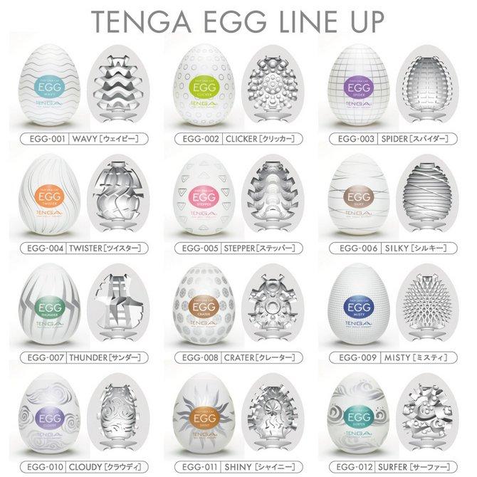 TENGA EGG TWISTER [ツイスター] EGG-004 商品説明画像4