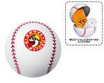 【販売終了・アダルトグッズ、大人のおもちゃアーカイブ】エキサイトアスリートボール(野球)