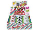 【販売終了・アダルトグッズ、大人のおもちゃアーカイブ】エキサイトアスリートボール9ヶ入(3種・各3ヶ)1BOX