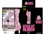 HYPER FIT HEAVEN TYPE-ROSE