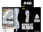 HYPER FIT HEAVEN TYPE-CLEAR