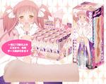 【販売終了・アダルトグッズ、大人のおもちゃアーカイブ】オナホ少女 女神