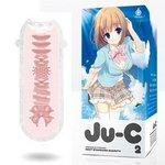 【業界最安値!】Ju-C 2(ジューシー2)