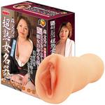 森 文乃の超熟女名器 【120min DVD付属】