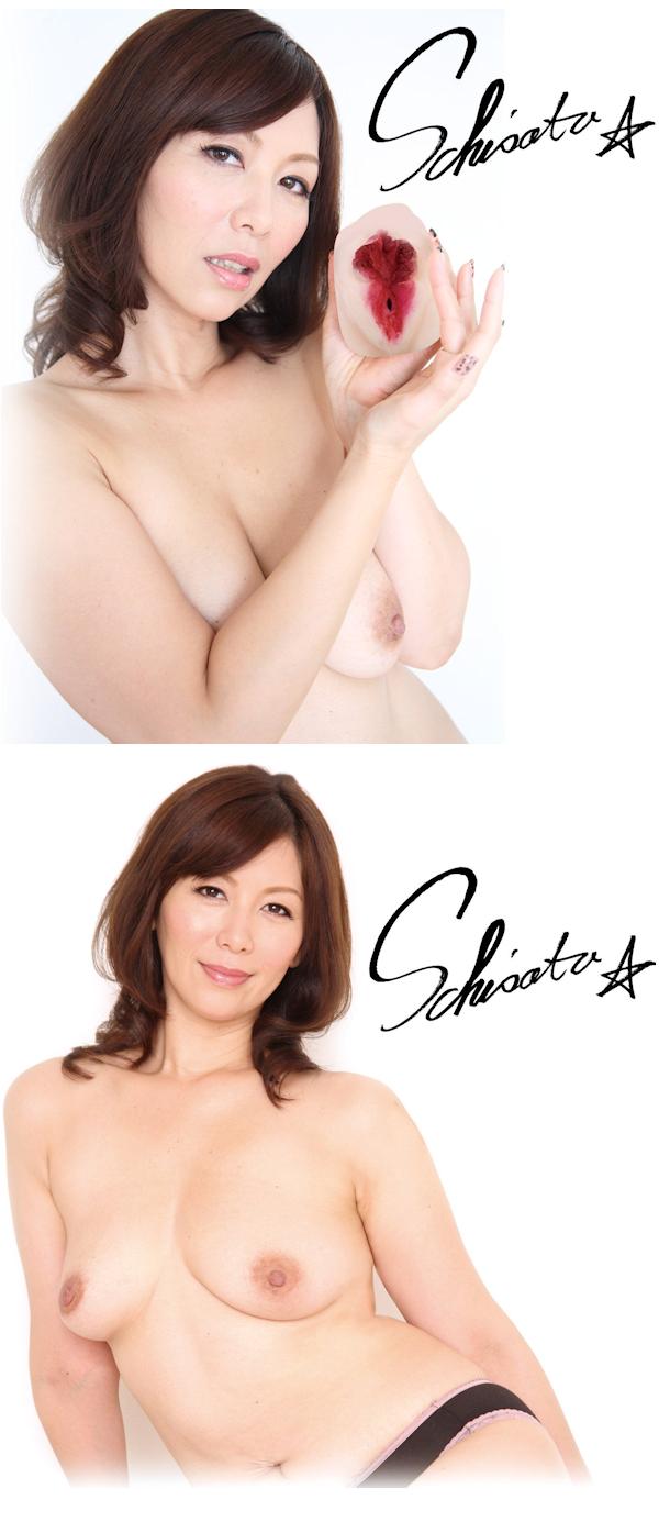 熟女の星 翔田千里の陰部完全レプリカ 商品説明画像6