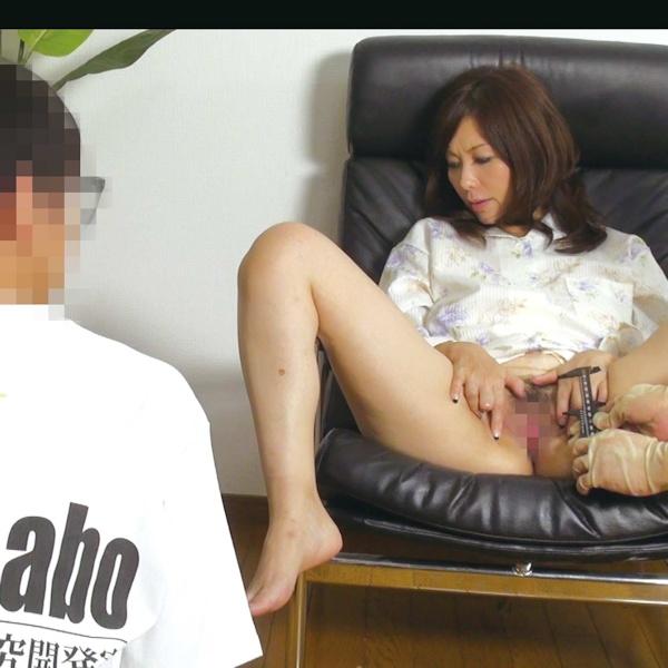 熟女の星 翔田千里の陰部完全レプリカ 商品説明画像7