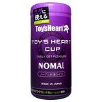 トイズハートカップ ノーマル(TOY'S HEART CUP NORMAL)