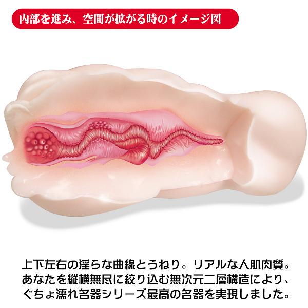 【業界最安値!】ぐちょ濡れ名器 真 Shin 商品説明画像3