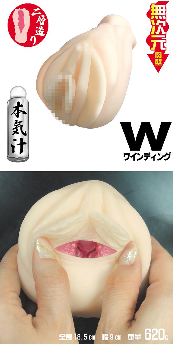 【業界最安値!】ぐちょ濡れ名器 真 Shin 商品説明画像2