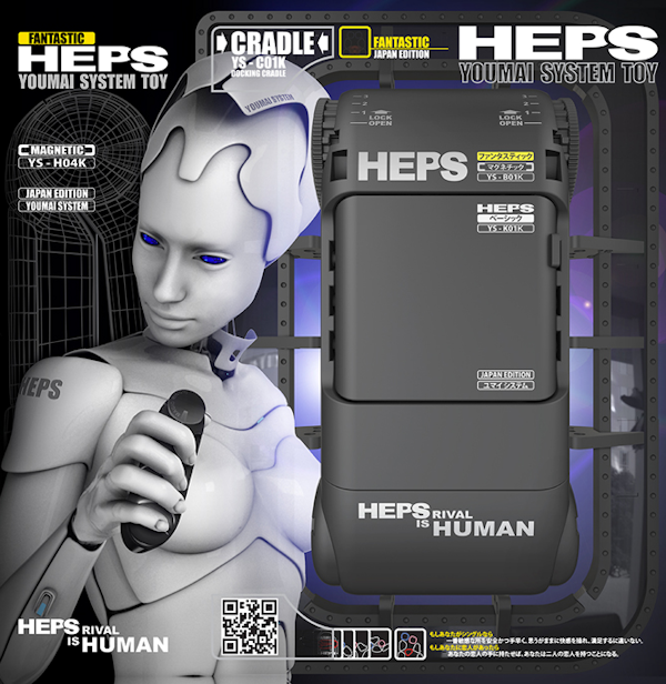HEPS FANTASTIC BLACK(ヘップス ファンタスティック ブラック) 商品説明画像1