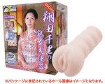 DVD付き「翔田千里」の熟女肉便器