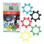 五輪具-ファイブリング