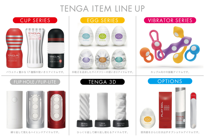 SD TENGA ディープスロート・カップ TOC-101SD 商品説明画像6