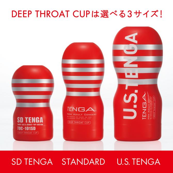 SD TENGA ディープスロート・カップ ソフト TOC-101SDS 商品説明画像5