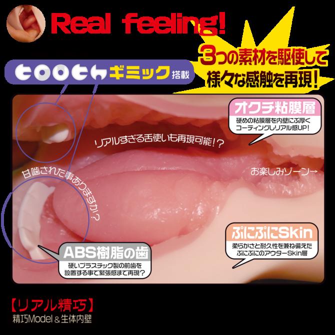 真実の口 商品説明画像4