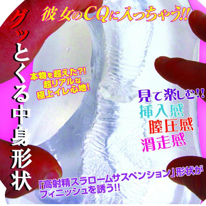 【業界最安値!】ライドジャパン CQロール ◇ 商品説明画像3