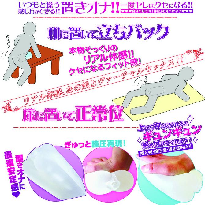 【業界最安値!】ライドジャパン CQロール ◇ 商品説明画像5
