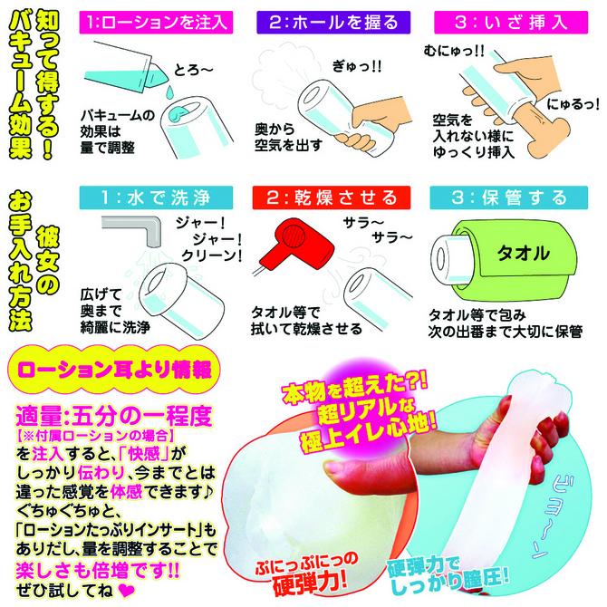 【業界最安値!】ライドジャパン CQロール ◇ 商品説明画像7