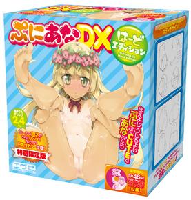 【業界最安値!】ぷにあなDX はーどエディション NATEXE-001