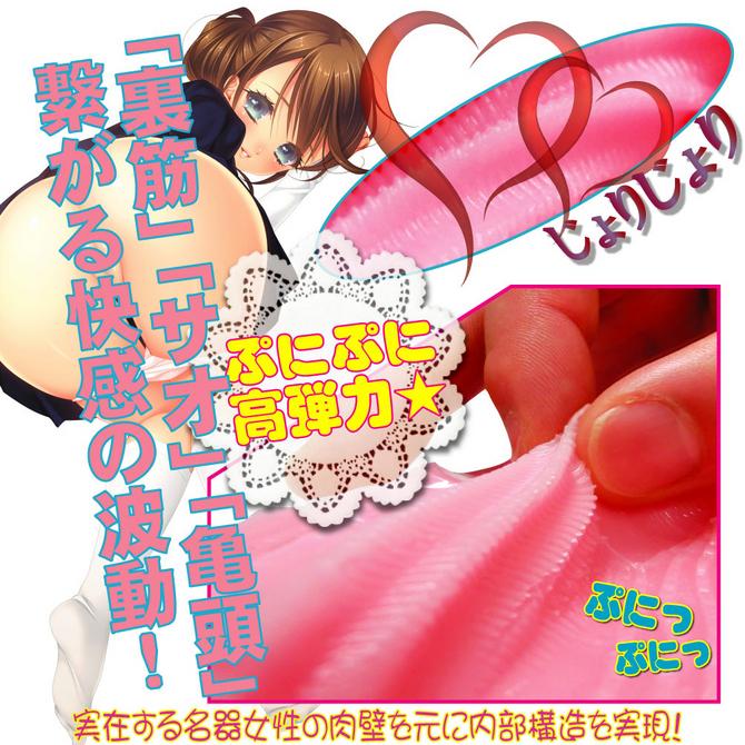 【業界最安値!】実現!ねじり膣 商品説明画像6