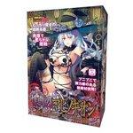 【販売終了・アダルトグッズ、大人のおもちゃアーカイブ】性典のマビノギオン ヘブンホールの魔女 TMT-448