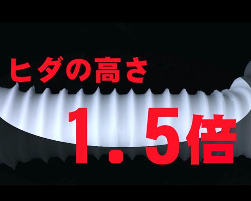 【業界最安値!】DEEP SLIDE 【ディープスライド】 商品説明画像6