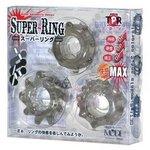【50〜60%OFF!】スーパーリング3個セット 【ブラック】