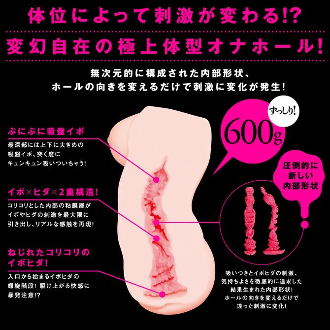 ヒメカノ NPPPP-052 商品説明画像5