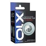 CycloneX10(サイクロンX10)カスタムカップ #1 セクシースパイラル ◇