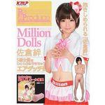 Million Dolls 佐倉絆 GODS308