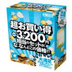 超お買い得総額3,200円相当のセットが、な、なんとこの価格で UGAN-028