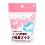 【販売終了・アダルトグッズ、大人のおもちゃアーカイブ】Chu!WET[チュッ!ウェット]1 UGPR-022