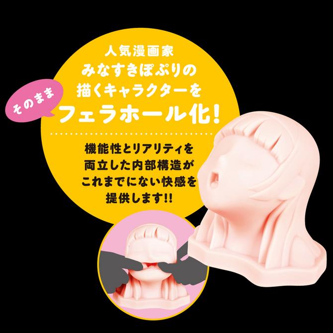 【業界最安値!】Magic Face[マジックフェイス] PPPP-037 商品説明画像2
