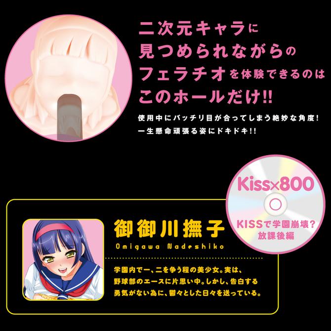 【業界最安値!】Magic Face[マジックフェイス] PPPP-037 商品説明画像5