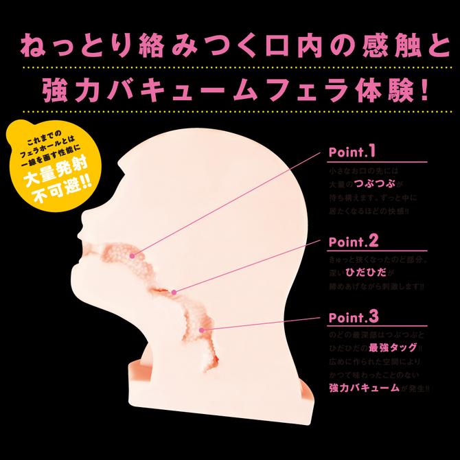 【業界最安値!】Magic Face[マジックフェイス] PPPP-037 商品説明画像6