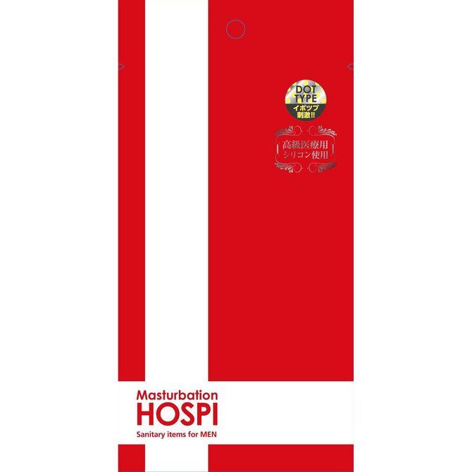 【販売終了・アダルトグッズ、大人のおもちゃアーカイブ】HOSPI RAFFLESIA RED ホスピ ラフレシア レッド GODS338 商品説明画像1