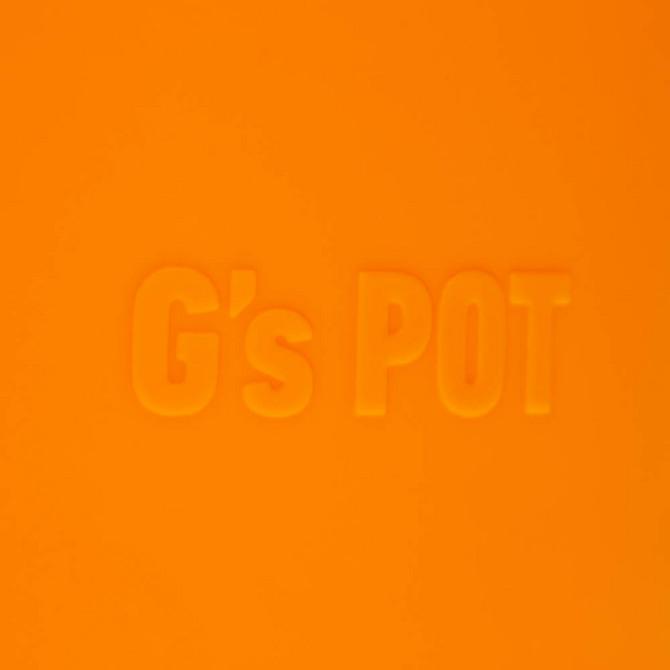 【販売終了・アダルトグッズ、大人のおもちゃアーカイブ】GENMU G's POT Orange Mellow Solid GCH01020 ◇ 商品説明画像5