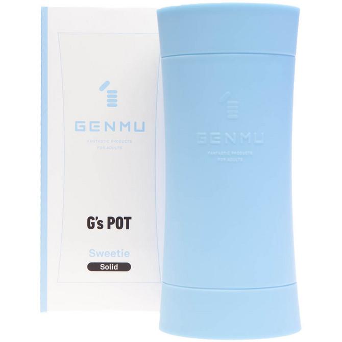 【販売終了・アダルトグッズ、大人のおもちゃアーカイブ】GENMU G's POT Blue Sweetie Solid GCH01040 商品説明画像1