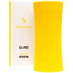 【販売終了・アダルトグッズ、大人のおもちゃアーカイブ】GENMU G's POT Yellow Mellow Moderate GCH01050 ◇